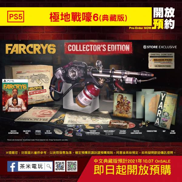 早鳥預購 全新 PS5 原版遊戲片, 極地戰嚎 6 中文典藏版(附贈預購特典) [預計10月07日上市]