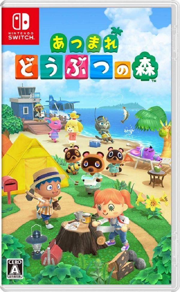 全新 NS Switch 原版遊戲, 集合啦!動物森友會 日文包裝中文版, 無額外贈品喔