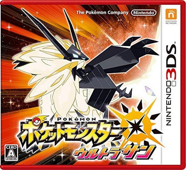 全新 3DS 原版卡帶, 精靈寶可夢 究極之日 日區中文版 日規日文主機專用