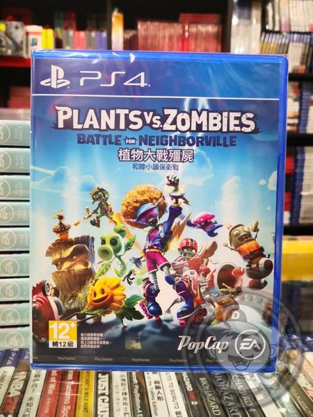全新 PS4 原版遊戲片, 植物大戰殭屍:和睦小鎮保衛戰 中文版