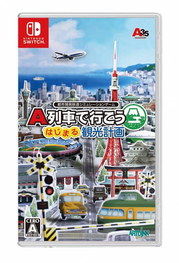 全新 Switch 原版遊戲卡帶, A 列車:開創觀光計畫 日文包裝中文版, 送CD贈品