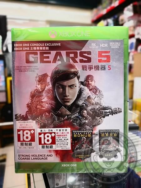 全新 XBOX ONE 原版遊戲片, 戰爭機器 5 中文一般版(附贈預購特典) [預計09/10上市]