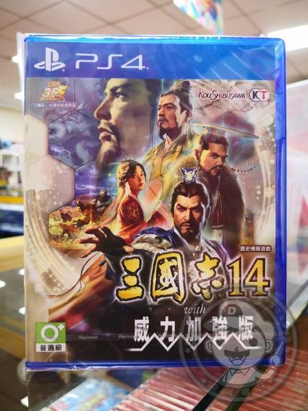 全新 PS4 原版遊戲片, 三國志 14 with 威力加強版 中文版