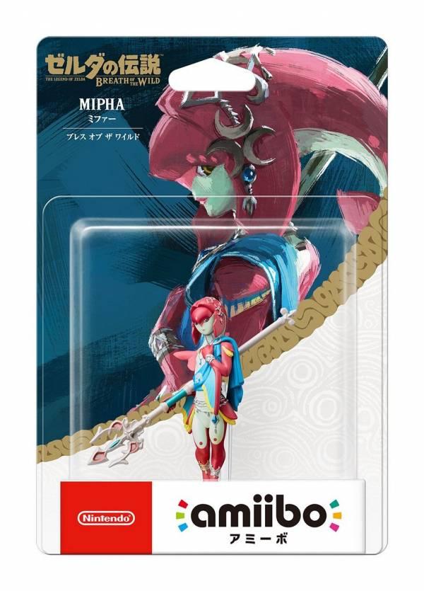 全新任天堂明星 NFC 連動人偶玩具 amiibo, 薩爾達荒野之息:米法(魚人)