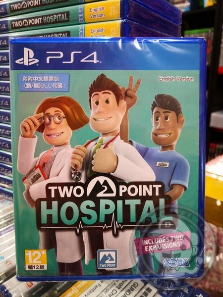 全新 PS4 原版遊戲片, 雙點醫院 中英文合版