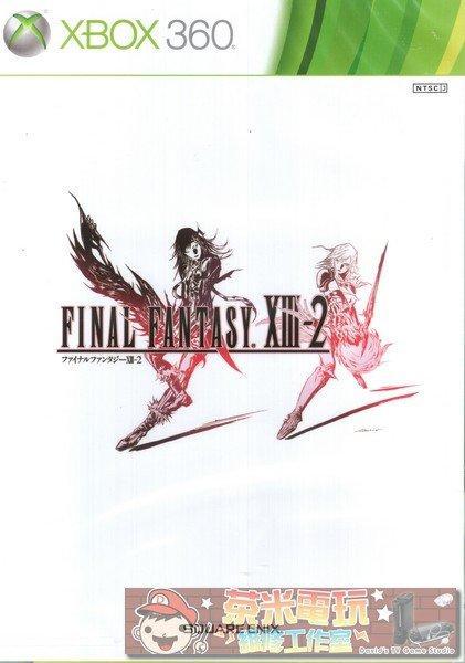 出清 全新 XBOX360 原版遊戲片 Final Fantasy XIII-2 太空戰士13-2 亞日版
