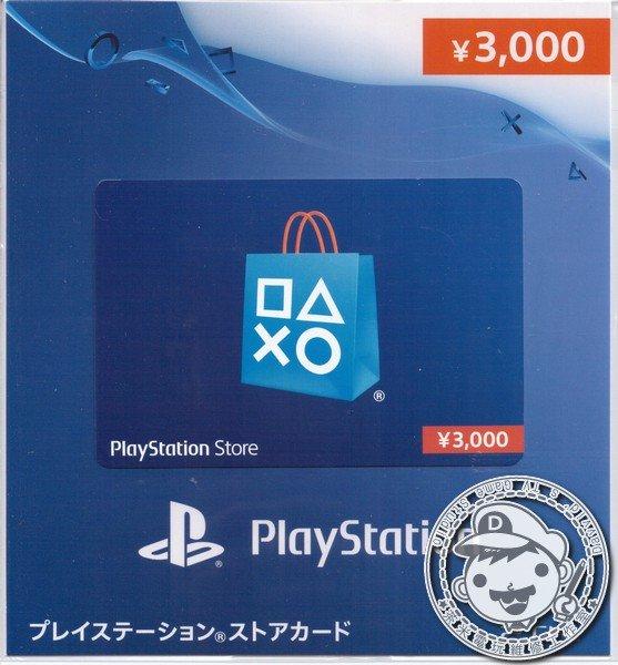 日本 SONY PSN 專用 購物平台 3000 日幣點數卡, 日帳專用 實體卡 [用LINE傳兌換代碼免運費]