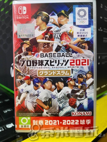 全新 NS 職棒野球魂 2021 大滿貫 亞日版(沒出中文)