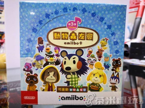 全新任天堂原廠 amiibo 卡片, amiibo 動物之森 第三彈(中文包裝版) ,一盒50包, 不拆賣