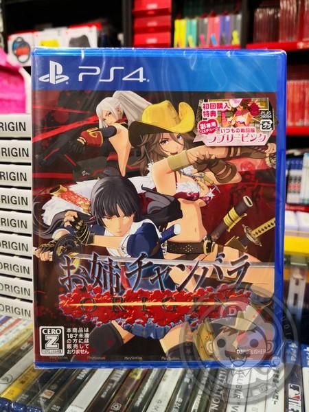 全新 PS4 原版遊戲片, 性感女劍士 起源 日區日文普通版, 內附初回特典DLC