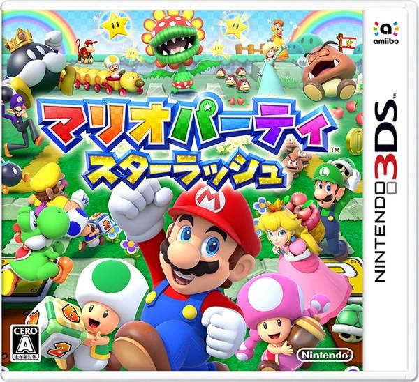 全新 3DS 原版卡帶, 瑪利歐派對 星星衝刺 純日版 (日文主機專用)