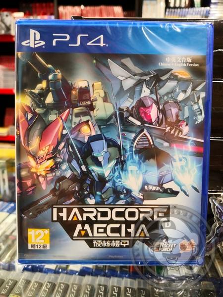 全新 PS4 原版遊戲片, 硬核機甲 中英文合版
