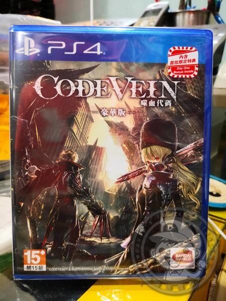 全新 PS4 噬血代碼 CODE VEIN 中文豪華版, 內附特典DLC, 但無額外贈品