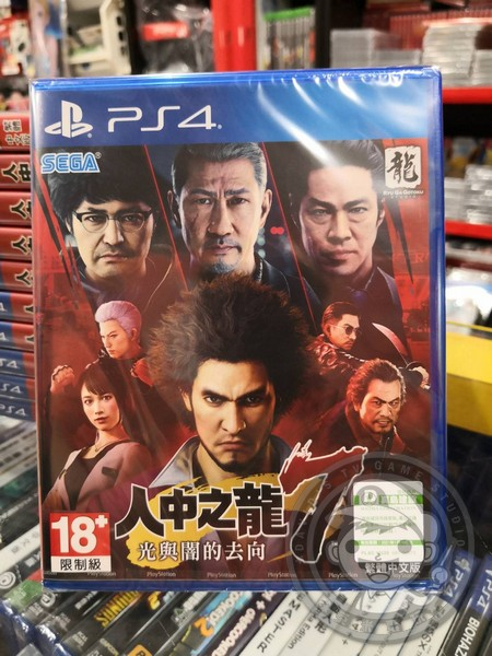 特價片 全新 PS4 遊戲片 人中之龍 7 光與闇的去向 中文一般版,內附特典DLC