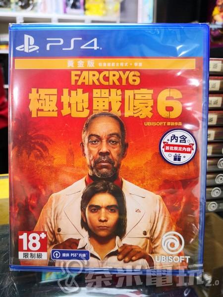 全新 PS4 原版遊戲片, 極地戰嚎 6 中文黃金版(附贈預購特典)