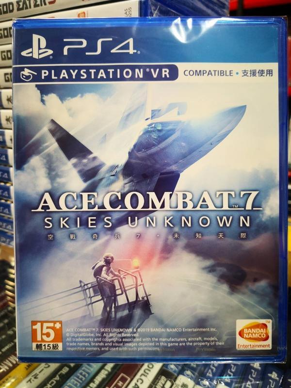 特價片 全新 PS4 原版遊戲片, 空戰奇兵 7:未知天際 中文版