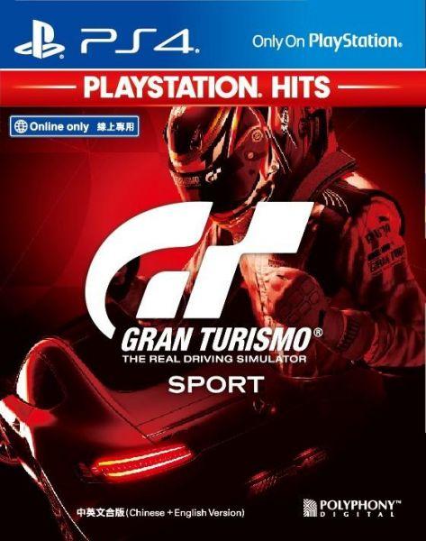 特價片 全新 PS4 原版遊戲片, GT Sport跑車浪漫旅 競速 中文版(PlayStation Hits)