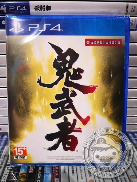 特價片 全新 PS4 原版遊戲片, 鬼武者 HD Remaster 中文一般版