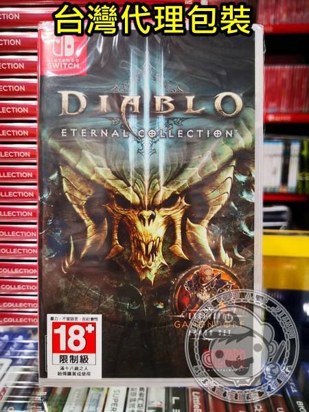 全新 NS 原版遊戲, 暗黑破壞神 3:永恆之戰版 英文包裝中文版 (台灣代理貨)