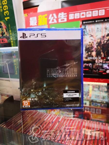 全新 PS5 FINAL FANTASY VII 重製版 INTERGRADE 中文版