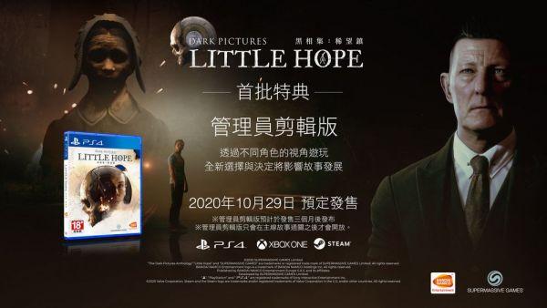 全新 PS4 遊戲片, 黑相集:稀望鎮 中文版, 內附特典DLC