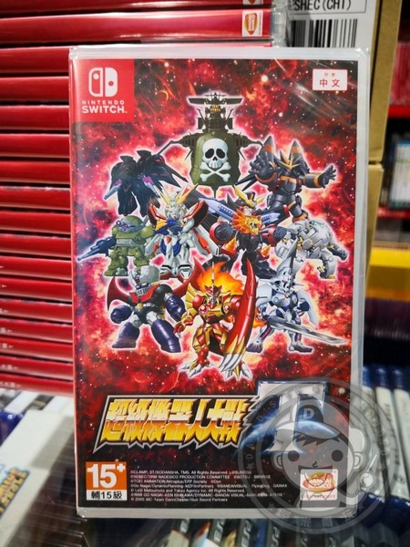 特價片 全新 NS Switch 原版遊戲卡帶, 超級機器人大戰 T 中文一般版