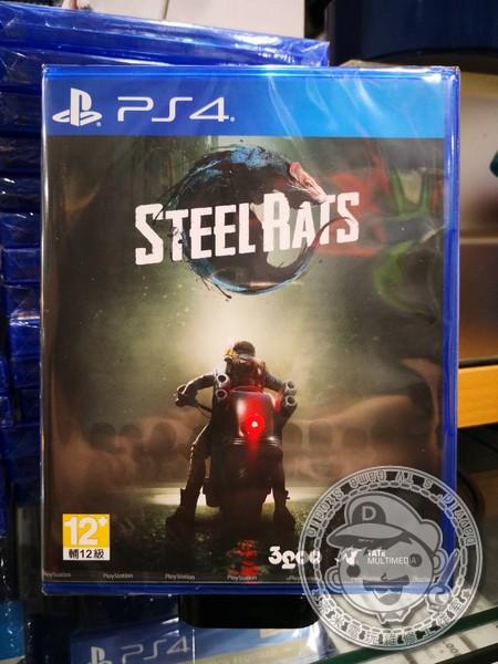 全新 PS4 原版遊戲片, 鋼鐵鼠 中文一般版