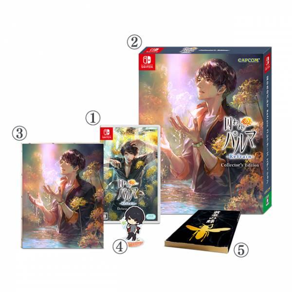 全新 Switch 遊戲卡帶, 被囚禁的掌心 Refrain 中文收藏版
