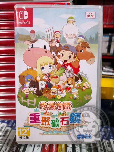 全新 NS 原版卡帶, 牧場物語 重聚礦石鎮 中文版, 非日文版喔