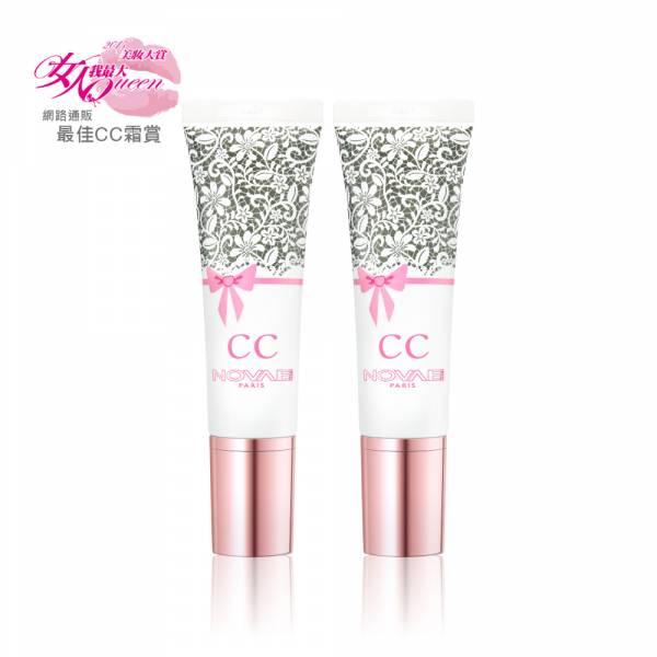 輕透水感CC霜買一送一(50ml+50ml) 輕透水感CC霜