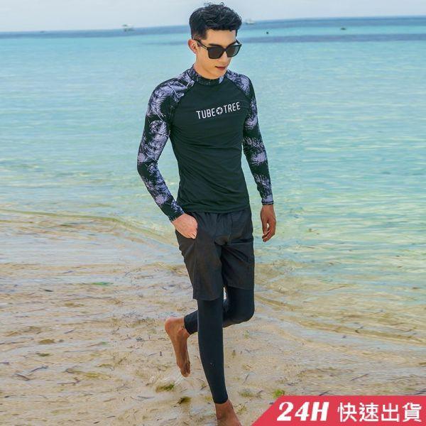 【現貨】梨卡 - 男款加大尺碼多件式長袖三件式衝浪衣潛水服泳衣套裝泳裝泳衣CR676-1 情侶款,男款,加大尺碼,多件式,三件式,衝浪衣,潛水服,拉鍊外套,泳衣套裝,泳裝,泳衣