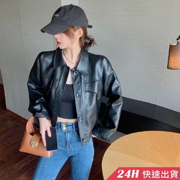 【現貨】梨卡 -皮革短款皮夾克風衣外套 - 復古個性黑色卡其色短版顯瘦氣質皮防風鈕扣夾克外套BR544 皮革、短款、風衣外套、復古、個性、短版、顯瘦、氣質、防風、夾克外套