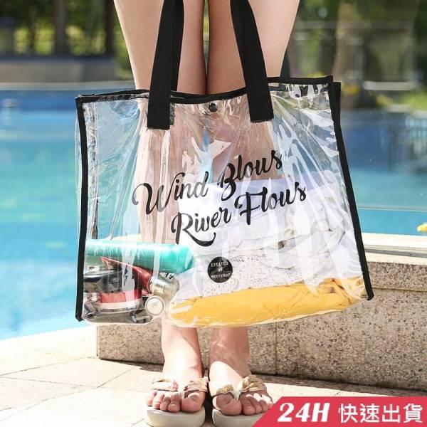 【現貨】梨卡 - 夏日大容量PVC防水透明海邊沙灘包乾濕分離比基尼泳衣海邊小物收納包收納袋包包CLA105 加厚胸墊,比基尼,爆乳,韓國4CM