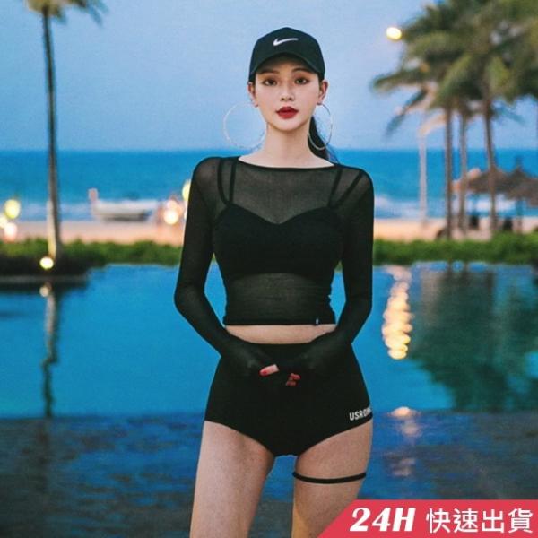 【現貨】梨卡 - 火辣黑色性感[集中美胸+有鋼圈]三件套套裝長袖高腰遮肚比基尼泳衣泳裝CR416