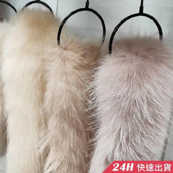 梨卡 -超美多色真毛動物毛毛領