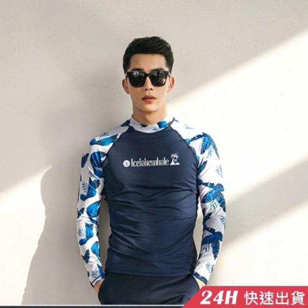【現貨】梨卡 - 男款加大尺碼多件式長袖三件式衝浪衣潛水服泳衣套裝泳裝泳衣CR682-1 情侶款,加大尺碼,多件式,三件式,衝浪衣,潛水服