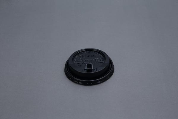 黑/白色可掀杯蓋(PP) 8oz 黑蓋