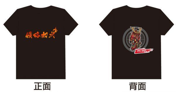 知空戰熊短T(黑色)