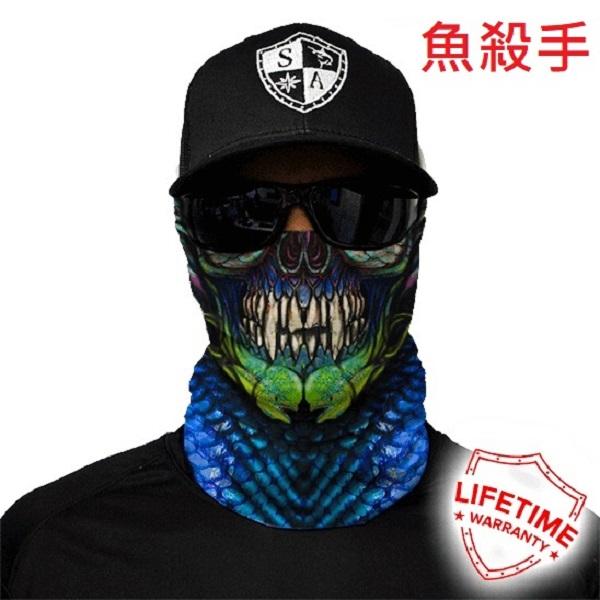 SA魔術頭巾—魚殺手