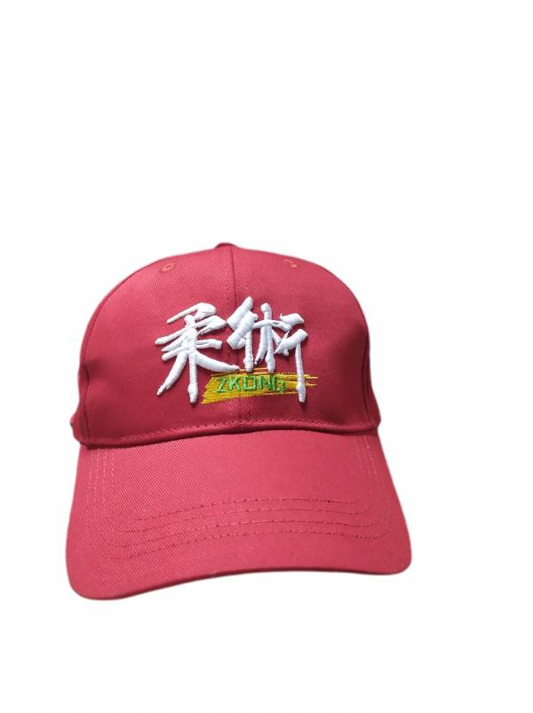 柔術棒球帽