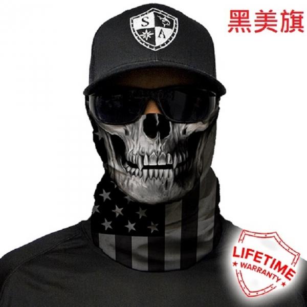 SA魔術頭巾—黑美旗