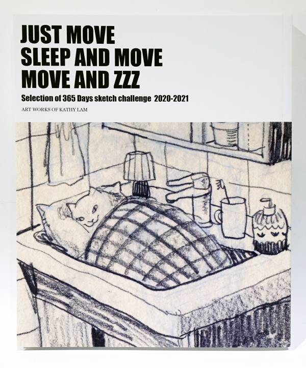 JUST MOVE SLEEP AND MOVE MOVE AND ZZZ 黑山的烏鴉,動物插畫
