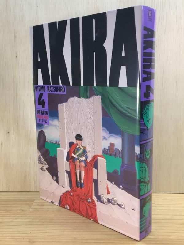 AKIRA 阿基拉 (4)