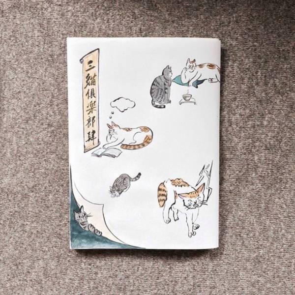 三貓俱樂部 Vol.4