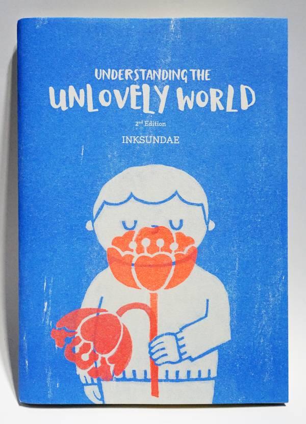 Understanding the Unlovely World InkSundae