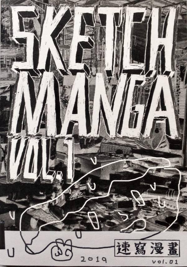 Sketch Manga vol.1
