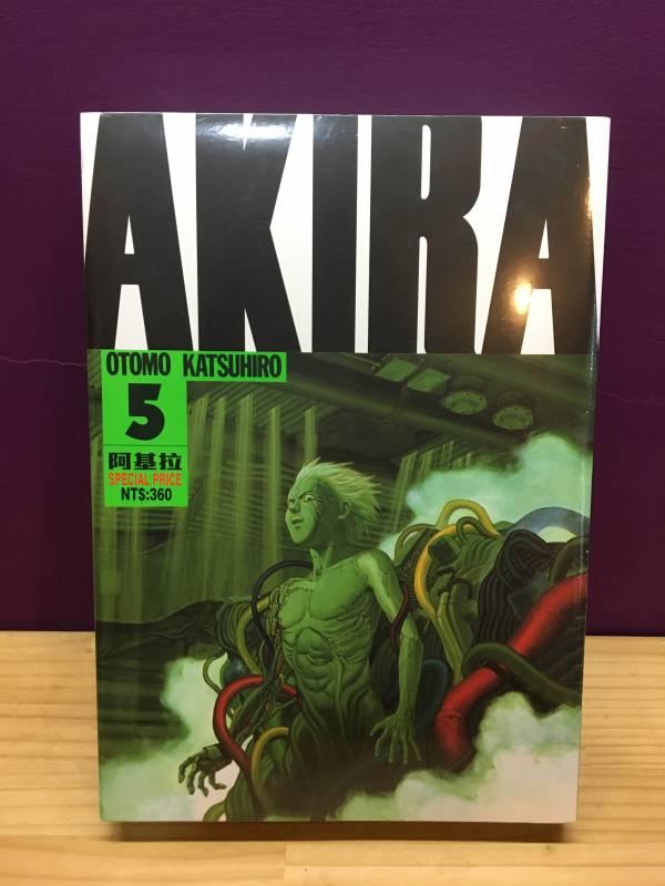 AKIRA 阿基拉 (5)