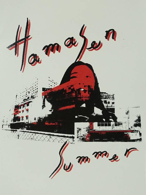 蟲洞博士4 - hamasei summer