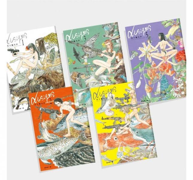 Designs 1-5 全集【隨書贈「全球獨家.台灣版限定海報」】
