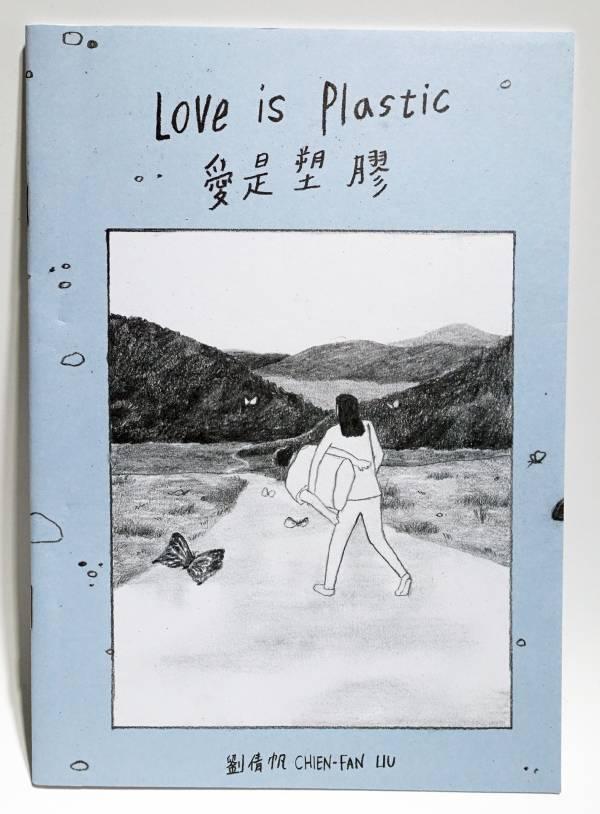 愛是塑膠 波音,安古蘭,劉倩帆,好帆